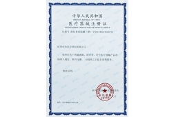Qualification certificate 6